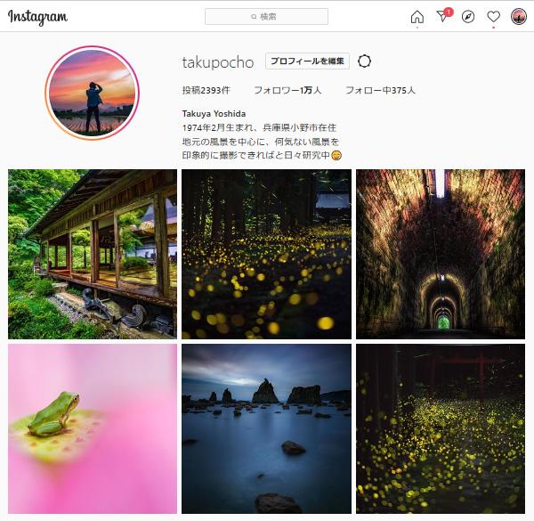 Instagram,takupocho