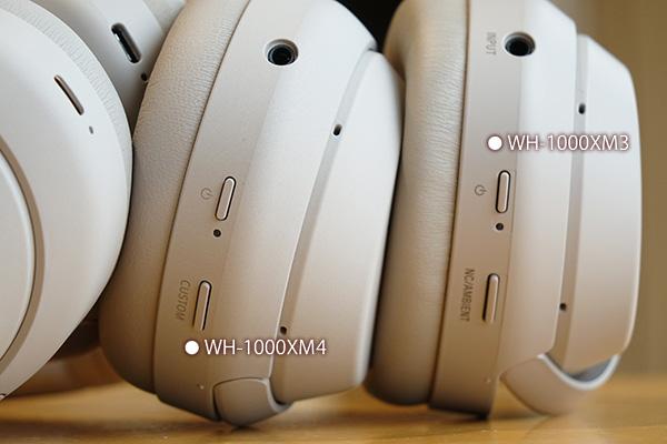 WH-1000XM4,ワイヤレスノイズキャンセリングヘッドホン,実機レビュー