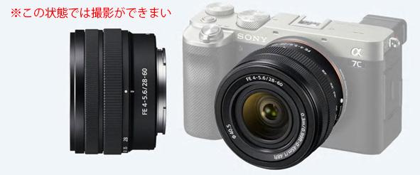 α7C,ILCE-7C、ソニーストア大阪,実機レビュー,SEL2860