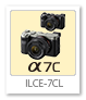 α7C,a7c,ilce-7cl,α<アルファ>デジタル一眼カメラ