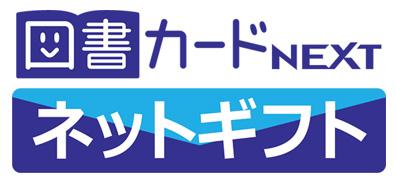 秋の語学学習応援キャンペーン