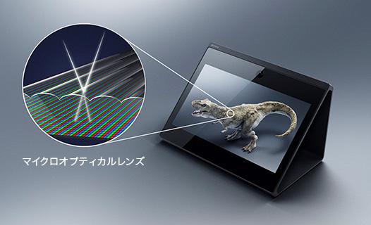 ELF-SR1,裸眼で視聴できる高精細空間再現ディスプレイ