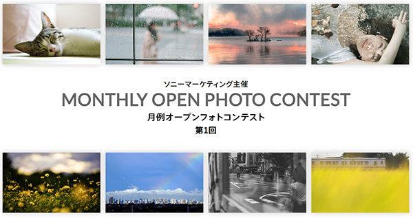 2020_11_17_sony_open_photocontest_01