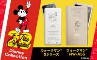 Disney Collection,ソニーストア