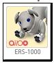 ers-1000,aibo,アイボ,黒ごまエディション