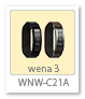wena 3 leather,WNW-C21A,スマートウォッチ,wena wrist,smart watch,レザー