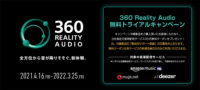 360 Reality Audio