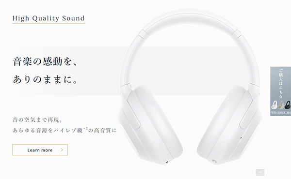 WH-1000XM4,Silent White,LIMITED EDITION,サイレントホワイト,ソニーストア