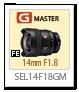 SEL14F18GM,超広角レンズ,FE14mmF1.8GM,α<アルファ>,Eマウント