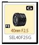 SEL40F25G,40mmF2.8,Gレンズ