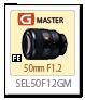 SEL50F12GM,50mmF1.2GM,G-Master,レンズ