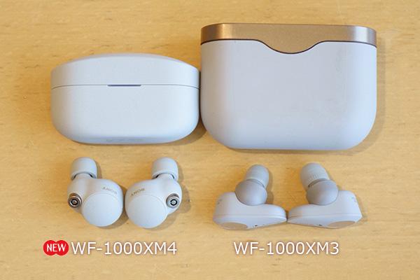WF-1000XM4,ワイヤレスノイズキャンセリングヘッドセット,ヘッドホン,実機レビュー