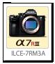 α7RIII,ilce-7rm3a