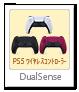 DualSense,ワイヤレスコントローラー,PS5用