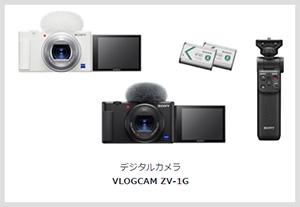 vlogcam,vz-1,カメラ,ソニーストア,キャッシュバック