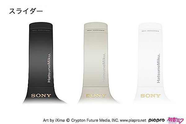 初音ミク,wh-1000xm4,ワイヤレスノイズキャンセリングヘッドホン