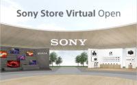 ソニーストア,SonyStore virtual
